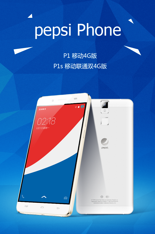 Official Pepsi Android Smartphone Unveiled, Has International Version
