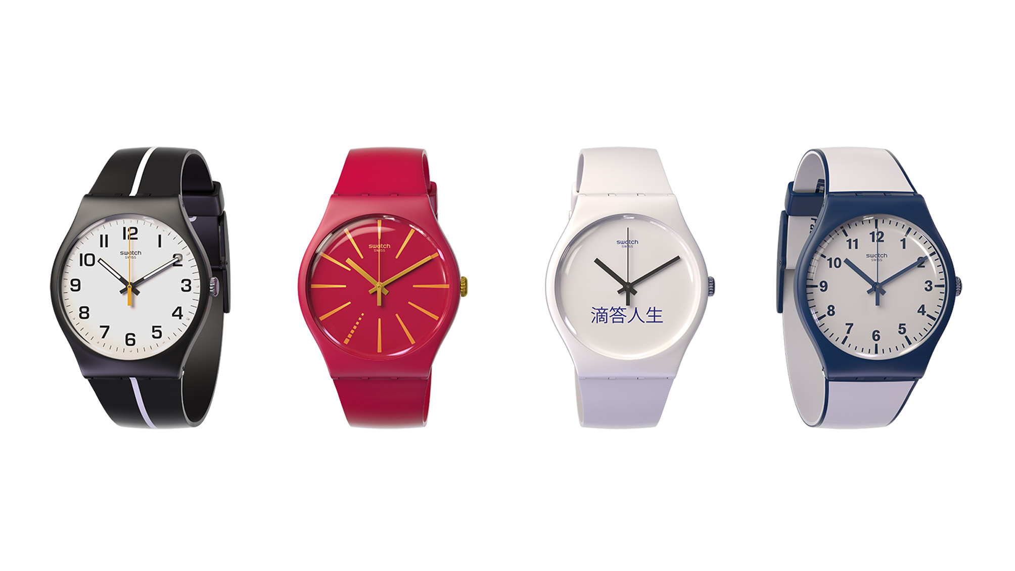 Swatch, Visa To Release Wireless 'Pay-By-The-Wrist' Watch In U.S., Brazil, Switzerland