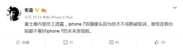 iPhone-7-Dual-Camera-635x168