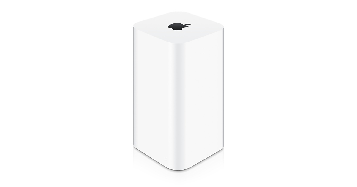 Apple abandoning router business