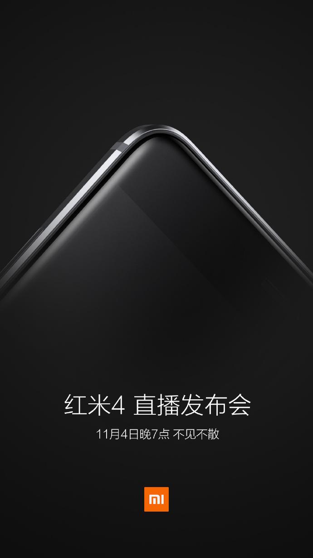 Xiaomi Redmi 4 is releasing on November 4th