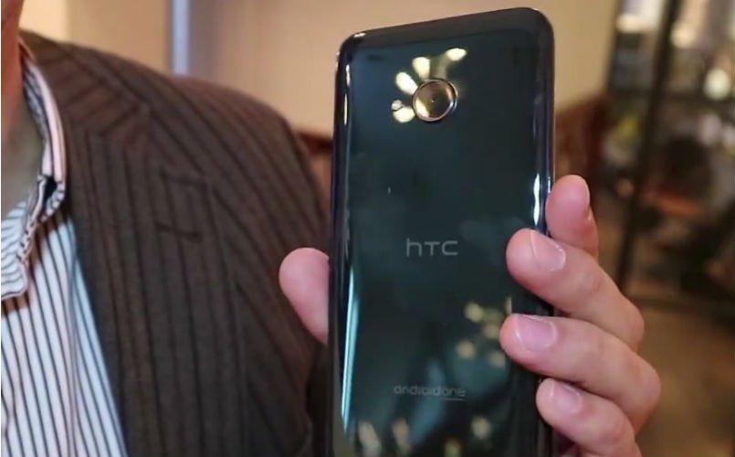 HTC U12 Leaked Pics