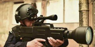 Chinese ZKZM-500 laser gun