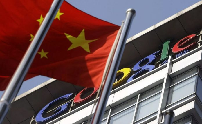 Senate members ask Google to clarify the truth of the return of its services to China