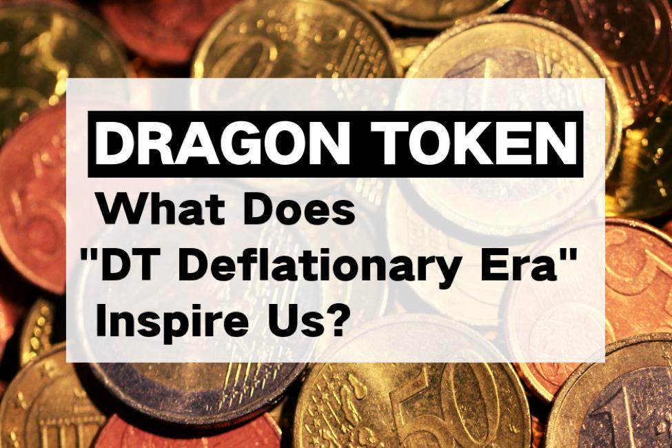 DT Deflationary Era Inspire