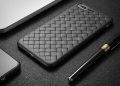 Grid Weave Silicone Case