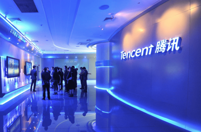 Universal Music Signs License Agreement With Chinese Tencent